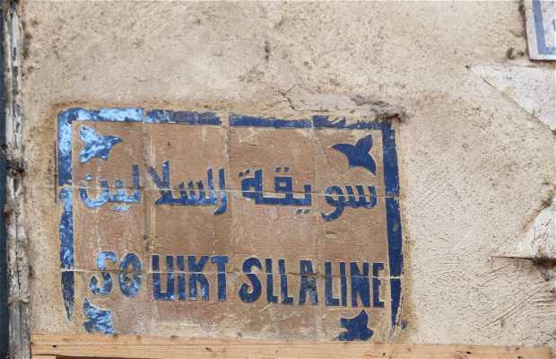 Rue Souikt Sllaline