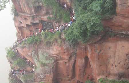 Área del Monte Emei
