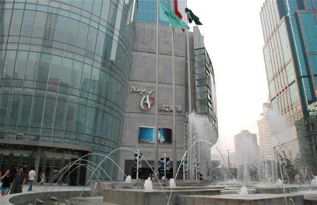 Centro comercial Plaza 66