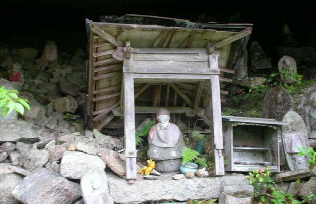 Daisho-in Hiking Trail