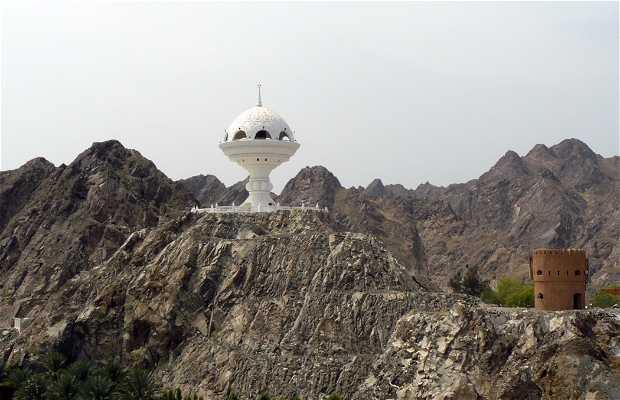 Parque Al-Riyam
