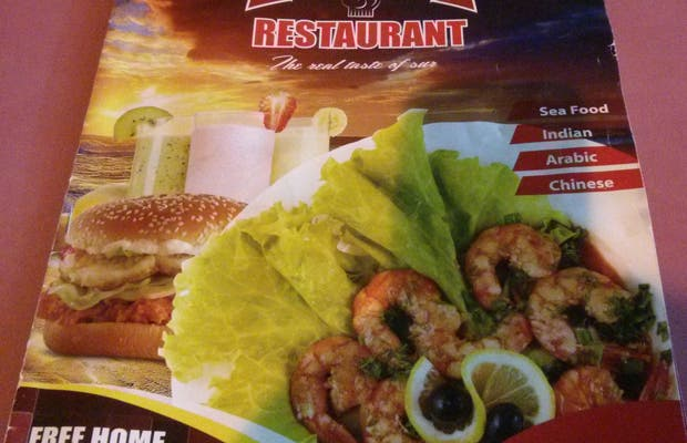 Sur Beach Restaurant