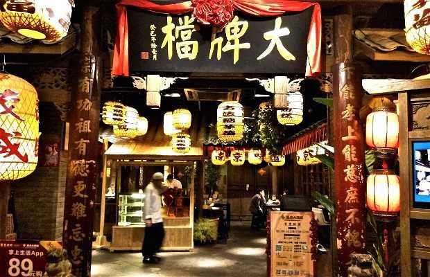 Restaurante Nan Jing Da Pai Dang