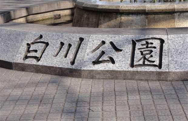 Jardín Shirokawa y Museo de las Ciencias