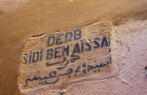 Derb Sidi Ben Aissa