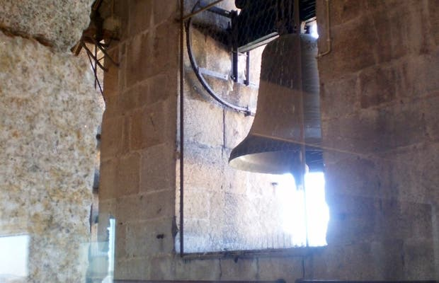 Musée d'Histoire Nossa Senhora da Torre