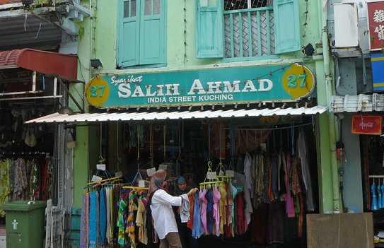Jalan India