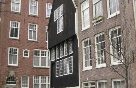 Het Houten Huisje