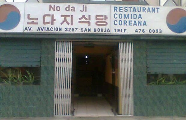 Restaurante No Da Ji