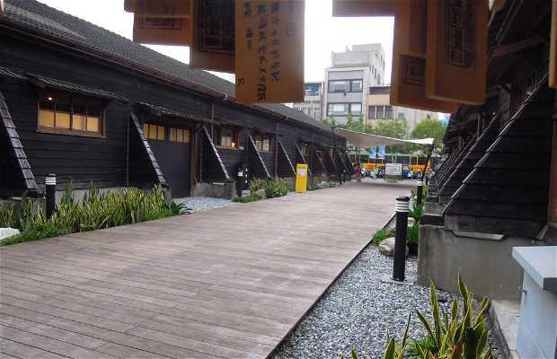 Hualien creative cultural park