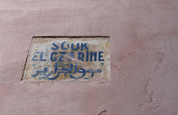 Souk el Gzalire
