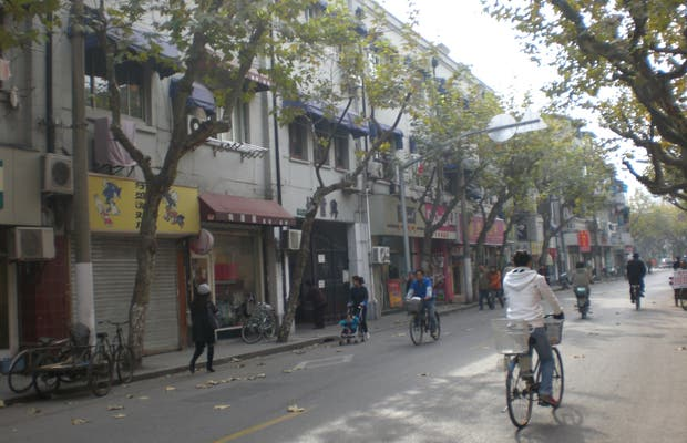 Hongkou District