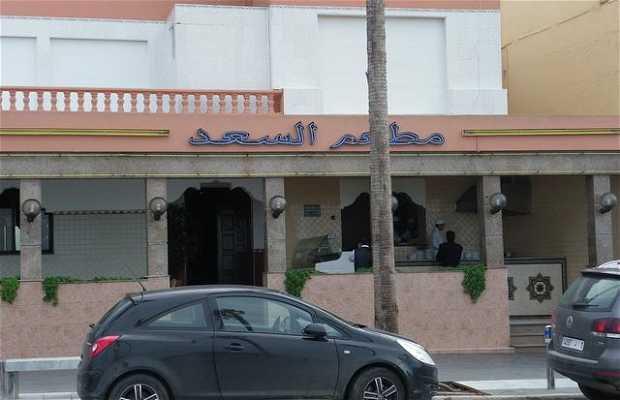 Restaurant Essaad