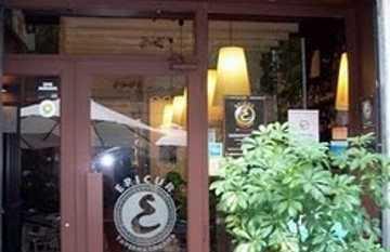 Restaurante Epicur Taberna Urbana