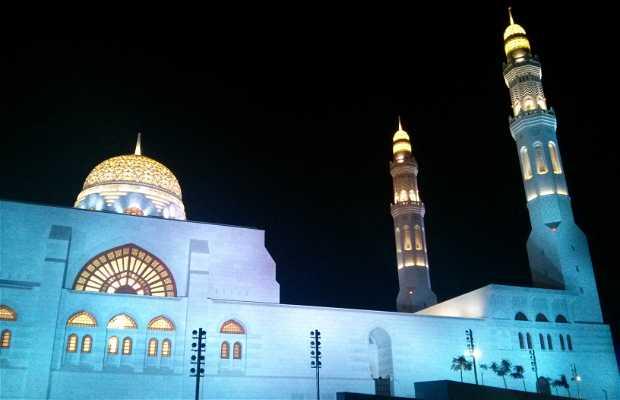Mezquita Mohammed Al Ameen