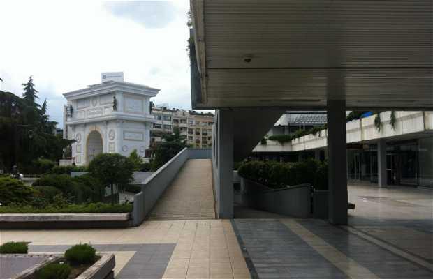 Centro commerciale Trgovski Centar