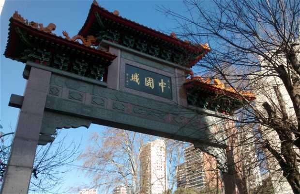 Arco de entrada al Barrio Chino