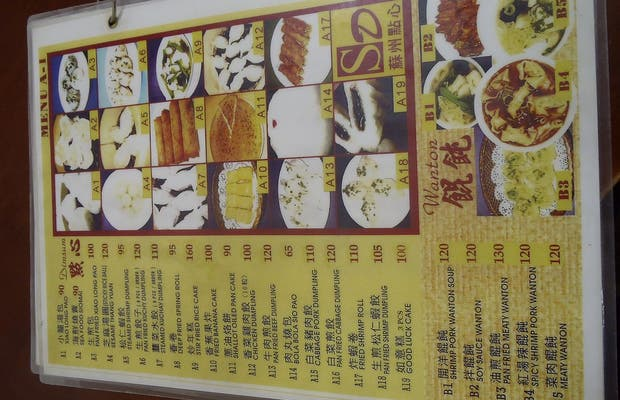 Suzhou Dimsum
