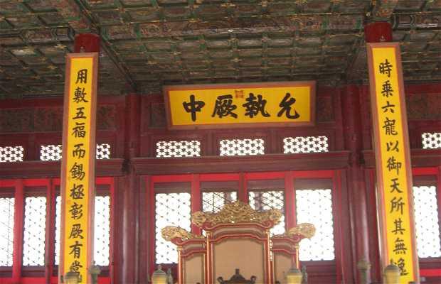 Salón de la Suprema Armonía