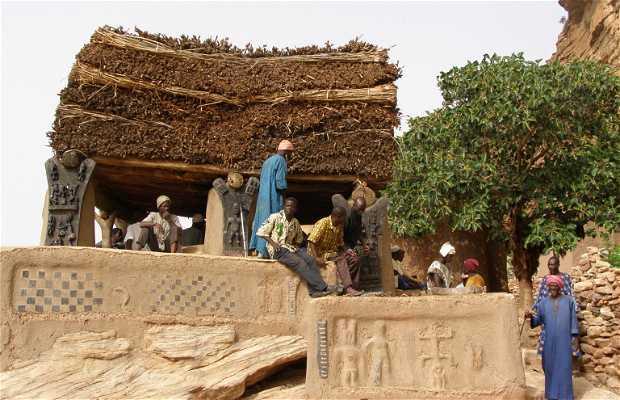 La casa de la palabra en Banani