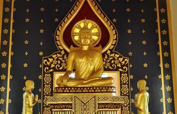 Wat Ao Phrao