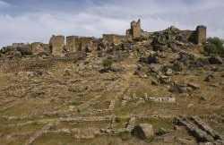Yacimiento Arqueológico De Ciudad De Vascos
