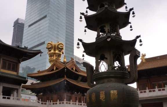 Templo de la serenidad
