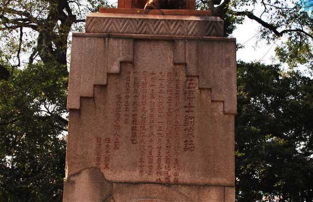 Monumento a Tingfang Wu