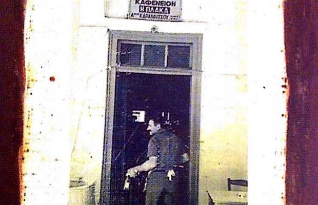 Archontoula Tavern