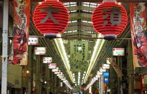 Kamimaezu Nagoya