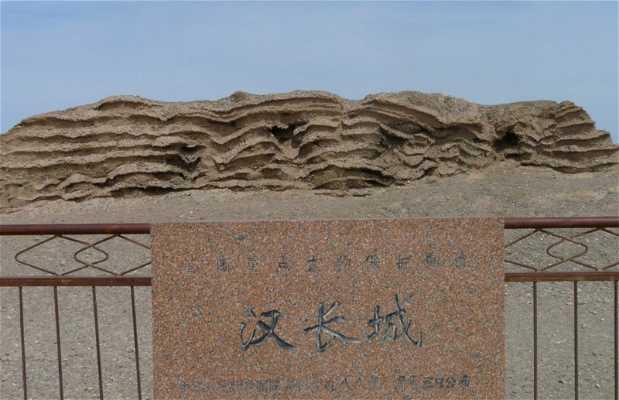 El Final Oeste de la Gran Muralla China