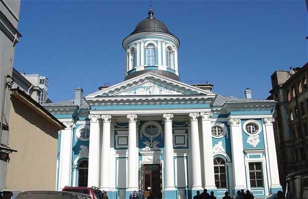 Eglise arménienne de Sainte Catherine