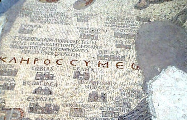 The Madaba mosaic