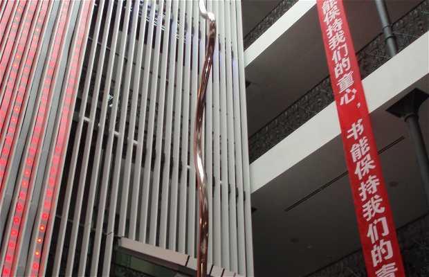 Octubre Centro De Cultura Contemporanea
