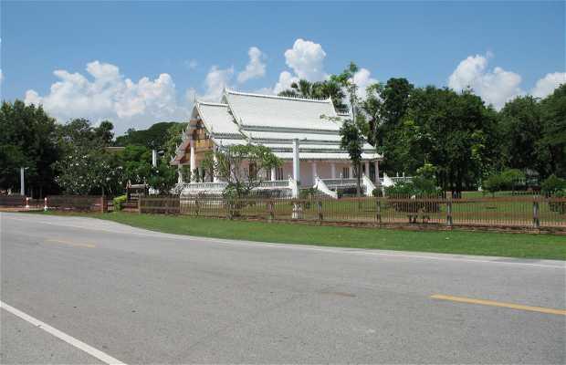 Ho Phraphutta Wat Sirmaravichai