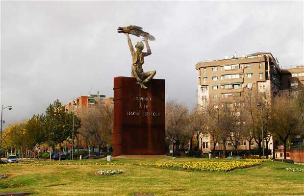 Monumento a la Lengua Española