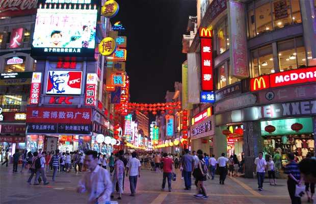 Rue de ShangXiajiu