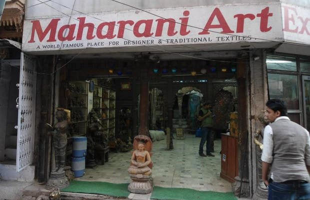 Maharani art