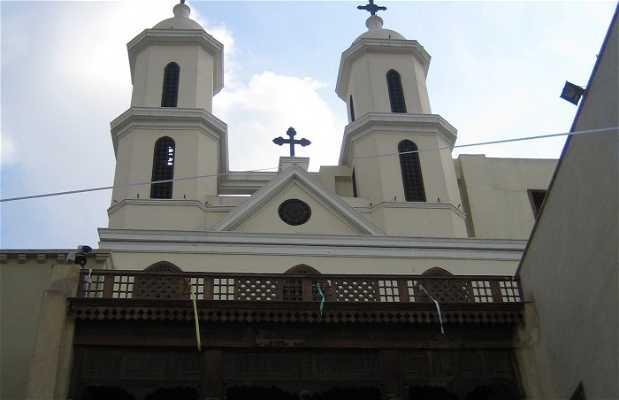 Igreja de Abou Serga