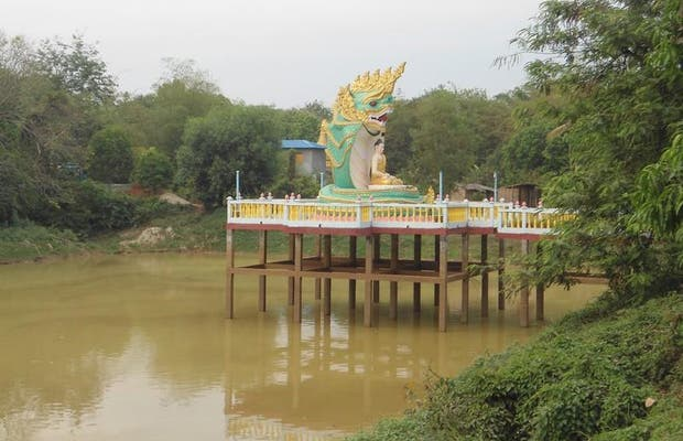 Naung Daw Gyi Mya Thar Lang