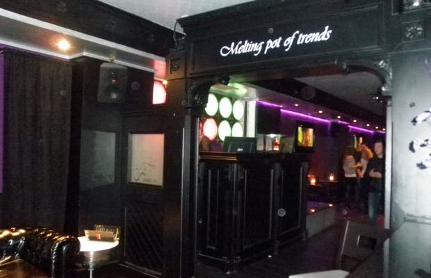 Bar Y Un Cuerno 2.0