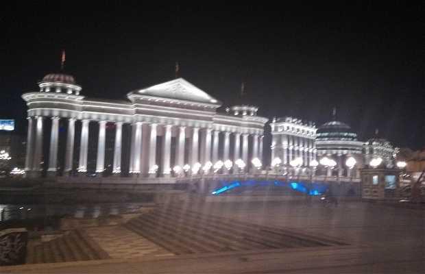 Archeological Museum of Macedonia