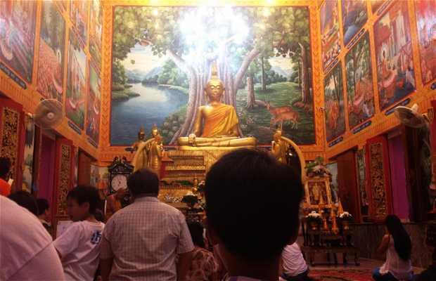 Wat Lat Bua Khao