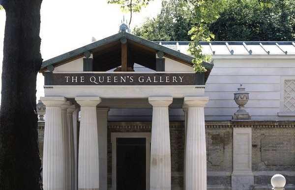 Galeria de la Reina