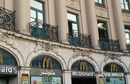 MacDo de Munich