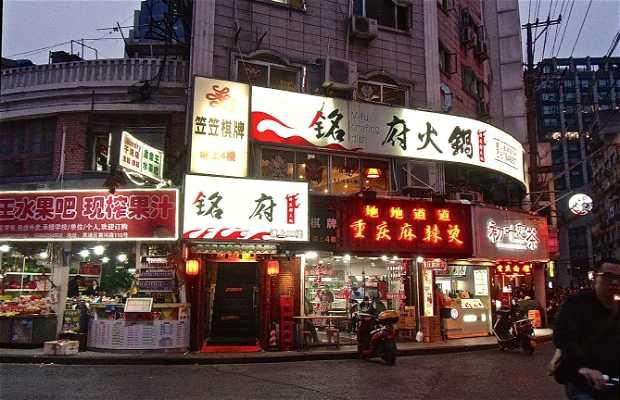 Barrio chino en Shanghai