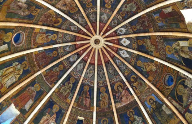 Batistério de Parma