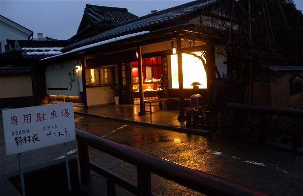 Casas de los Samuráis