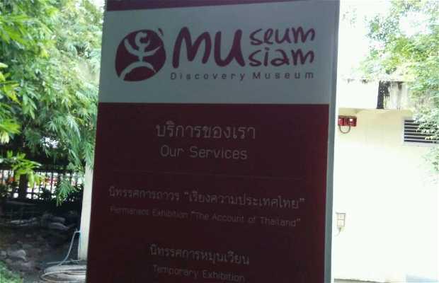 Museo de Siam