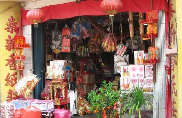 Barrio Cinese